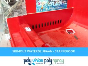 verhelpen scheurvorming skimout polyester waterglijbaan